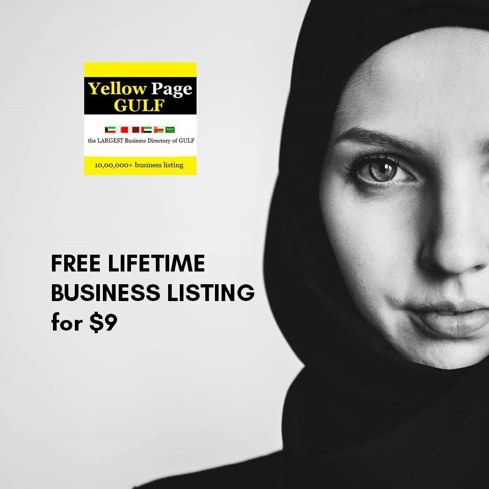 Yellow Page Gulf Business Directory of Saudi Arabia, Kuwait, UAE